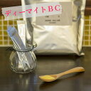 ディーマイトBC(1包3g)*120包【神仙堂薬局/ドロマイト含有食品】