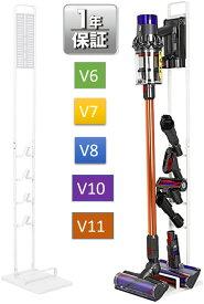 Dyson 掃除機 スタンド ダイソン コードレス掃除機 スタンド コードレスクリーナースタンド 多機能 収納 ツールスタンド V6 V7 V8 V10 V11などシリーズ対応 掃除機立て 収納機能付き 送料無料