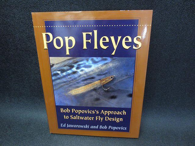 POP FLEYES STACKPOLE BOOKS フライフィッシング 【中古】【ベクトル 古着】 180723 ベクトル 新都リユース