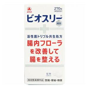 【指定医薬部外品】タケダ ビオスリーHi錠 270錠(45日分)【コンビニ受取対応商品】