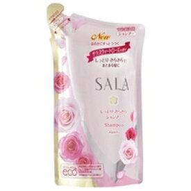 【カネボウ】SALA(サラ)シャンプー しっとりさらさら(スウィートローズの香り)◆つめ替え用◆350ml /SALA【コンビニ受取対応商品】