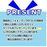 ★プレゼント対象