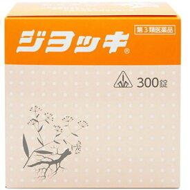 【第3類医薬品】ホノミ漢方 ジヨッキ 300錠/ジョッキ,剤盛堂薬品