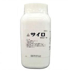 【第2類医薬品】ホノミ漢方 サイロ 900カプセル【コンビニ受取対応商品】