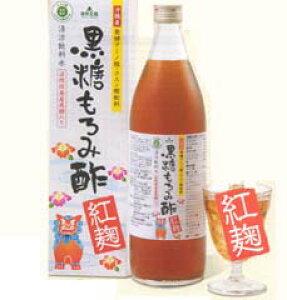 黒糖もろみ酢 紅麹 900ml 瓶