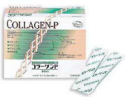 全薬工業 「養生」食品 コラーゲンP(2g×60パック)+10包(5名様限り)【コンビニ受取対応商品】