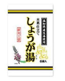 クラシエ しょうが湯 6袋入り (白)【コンビニ受取対応商品】