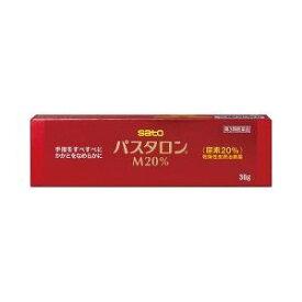 【第3類医薬品】佐藤製薬 パスタロンM20% 30g【コンビニ受取対応商品】