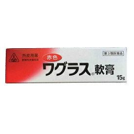 市販 薬 ずれ また 【薬剤師が解説】リンデロンVG軟膏の効果・副作用と使い分け