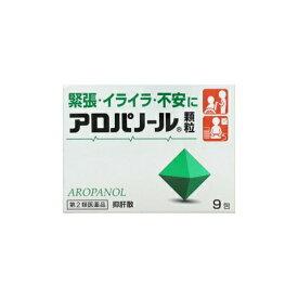 【第2類医薬品】全薬工業 アロパノール顆粒 9包/不眠症/神経症【02P30Nov14】