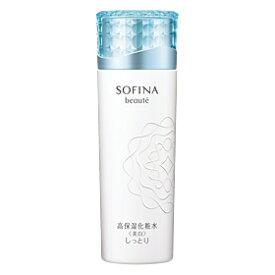 花王 ソフィーナボーテ 高保湿化粧水 <美白> しっとり 140ml(医薬部外品)