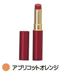 【日本オリーブ】マイオリーブ リップス<アプリコットオレンジ>【コンビニ受取対応商品】