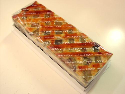 イタリアンクラムケーキ【ギフト】【ポイント消化】【レトロ】【お手土産】 【お土産マップ 京都】