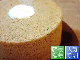 紅茶のシフォンケーキ 【京絹菓・紅茶】 【60サイズ】【あす楽対応_関東】 【お手土産】 【お土産マップ 京都】