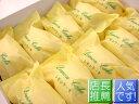 地域別送料無料!なつかしの レモンケーキ20個セット 【60サイズ】【御礼】 【お手土産】 【御祝い】 【ギフト】 【御…