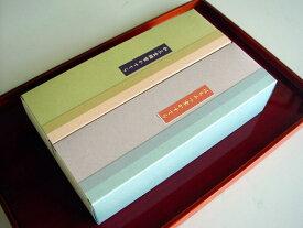 京都の片田舎の手作り「京かすてら」・お好み2本セット【あす楽対応_関東】 【お手土産】 【内祝い】