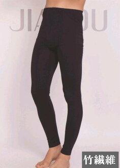 Bamboo rayon bamboo fiber underwear inner underpants spats men man heat technical center warmth or far infrared rays aging odors deodorant sensitive skin plain fabric
