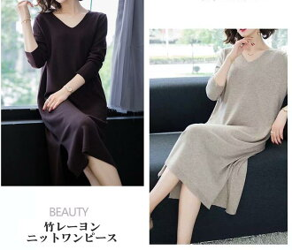 Bamboo rayon knit tunic knit dress V neck tops knit Lady's adjustable size free bamboo cloth bamboo fiber Mother's Day Respect for the Aged Day gift gift present black plain 2019 new work