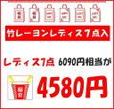 Huku4580lady