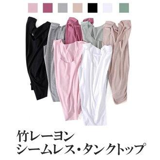 支持抗菌除异味异位性皮肤炎肌肤敏感肌肤的人造丝竹纤维(竹布)短袖汗衫女士竹人造丝30几岁的40几岁的50几岁的时装素色黑色灰色白
