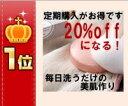 【送料無料】石鹸 定期購入なら20%off 固形石鹸 【使えばわかる 太陽の塩せっけん】アトピーの方が開発した塩石鹸…