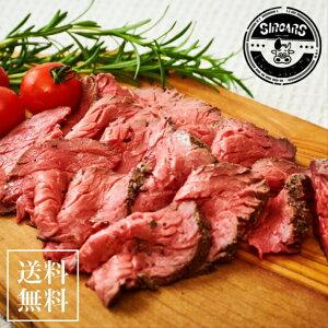 【メディアで話題】三宿ローストビーフ 300gブロック×3& ローストチキン120g ×2 無添加 自家製ソース プレゼント ディナー パーティー お取り寄せ グルメ ご飯のお供 牛肉 お肉 サラダ チキン