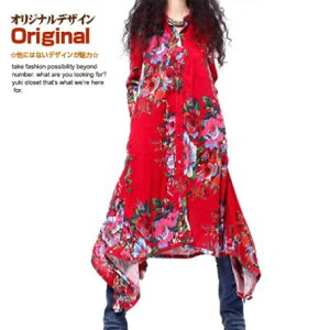 オリジナルデザイン 人気商品再販売 大人可愛い エスニック 民族風 ゆったり 七分袖 イレギュラーヘム シャツワンピース 花柄 変形裾 半端袖 体型カバー 着痩せ