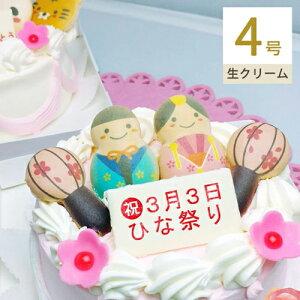 【送料無料】自分でマカロン盛り 子供用のプチクリームケーキ 4号サイズ / ラブリーピンク 洋菓子 スイーツ お菓子 おかし 贈り物 お祝い 喜ばれる 記念日 挨拶 感謝 ありがとう