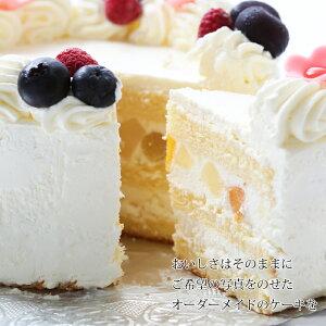 《送料無料》【10号サイズ・生クリーム味】写真ケーキ(直径30cm丸型)