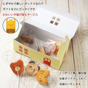 動物クッキー5枚セット(ねこ)