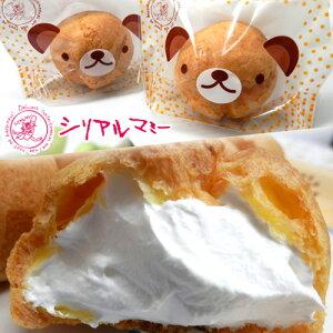 ハピくま シュークリーム【2箱×4個の合計8個入り お家BOX入り】【ホイップクリーム/洋菓子/食品/駄菓子】