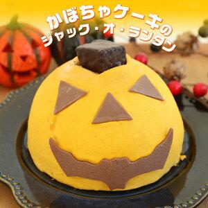 【ハロウィン ケーキ】ハロウィンかぼちゃキャラメルケー...