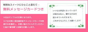 動物クッキー8枚セット(トラ・くま・パンダ・ブタ・サル・ヒヨコ・ウサギ)【名入れ対応OK】