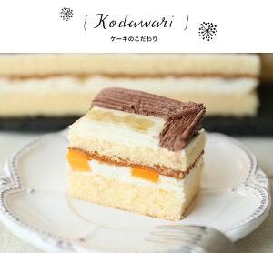 【7号サイズ・生クリーム味】テンプレート文・写真無しお誕生日表彰状ケーキ【gourmet0425】