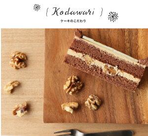 【5号サイズ・キャラメル味】テンプレート文・写真無しお誕生日表彰状ケーキ【gourmet0425】