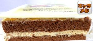 【7号サイズ・キャラメル味】年賀状ケーキ(年賀葉書のデータをそのままプリントするケーキです)