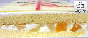 【5号サイズ・生クリーム味】年賀状ケーキ(年賀葉書のデータをそのままプリントするケーキです)