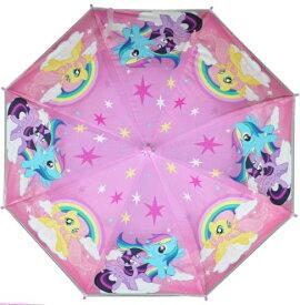 マイリトルポニー 子供用 傘 自動傘 ジャンプ傘 直径77cm My Little Pony umbrella