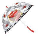 ディズニー カーズ 子供用 傘 直径65cm Disney Cars umbrella
