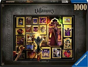 ディズニー・ヴィランズ ジャファー アラジン ジグソーパズル パズル 1000ピース Disney Villains Jafar