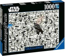 スターウォーズ STAR WARS  ジグソーパズル パズル 1000ピース 50cm x 70cm