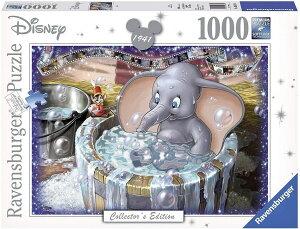 ディズニー ダンボ ジグソーパズル パズル 1000ピース  Disney Dumbo