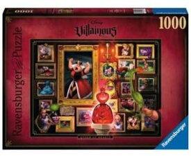 ディズニー・ヴィランズ ハートの女王 不思議の国のアリス ジグソーパズル パズル 1000ピース Disney Villainous Queen of Hearts