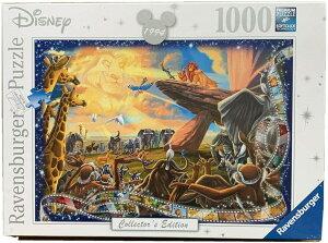 ディズニー ライオンキング コレクターズエディション ジグソーパズル パズル 1000ピース  Disney Classics The Lion King Puzzle