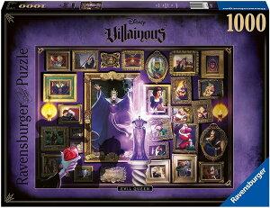 ディズニー・ヴィランズ エビルクイーン 白雪姫と七人の小人 ジグソーパズル パズル 1000ピース Disney Villainous