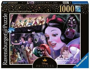 ラベンスバーガー ディズニー 白雪姫 コレクターズエディション ジグソーパズル パズル 1000ピース Disney Snow White
