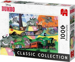 ディズニー ダンボ クラシックコレクション ジグソーパズル パズル 1000ピース Disney Dumbo 68cm x 49cm Jumbo