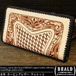 バイカーズウォレットレザーウォレットメンズブラルド【BRALD】|男性ブランド「ブラルド」の革製ウォレットです。男性へのプレゼントに最適なおしゃれでかっこいいブランド財布です。