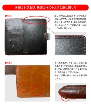 iPhoneXSiPhoneXSMAXiPhone8iPhone7ケーススマホケース手帳型全機種対応本革革カバー携帯ケース(アイフォン7iPhone6sアイフォン6siPhone6アイフォン6iPhone5sアイフォン5sso-02jso-01hmo-01jscv33sov33shv38shv37)BRALDブラルド