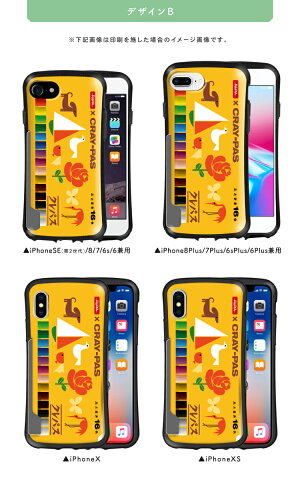iPhoneXiPhone8iphone7iphone6siphone6アイフォン8アイフォン7アイフォン6sアイフォン6スマホケースカバースマホケーススマホカバーiPhoneケース耐衝撃かわいいミルキークレパス柄クレヨン柄クーピー柄